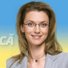Conferinţa de presă susținută de deputatul PNL, Alina Gorghiu