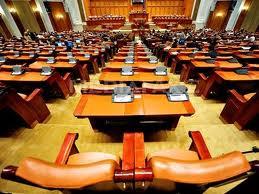 Un proiect de lege prevede ca persoanele cu handicap grav sa primeasca o indemnizatie egala cu salariul minim pe economie