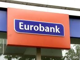 Pierdere de 40 milioane euro in 2013 pentru actionarul majoritar al Bancpost, Eurobank