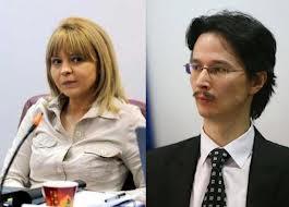 AMR vrea explicatii cu privire la solutionarea CAB a litigiului lui Cristi Danilet si Alinei Ghica