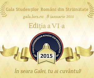 Banner Gala LSRS 2015 - gold