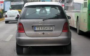 Anularea inmatricularii maşinilor în Bulgaria dacă nu au RCA