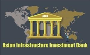 România face cerere să devină membră a Băncii Asiatice pentru Investiţii condusă de China